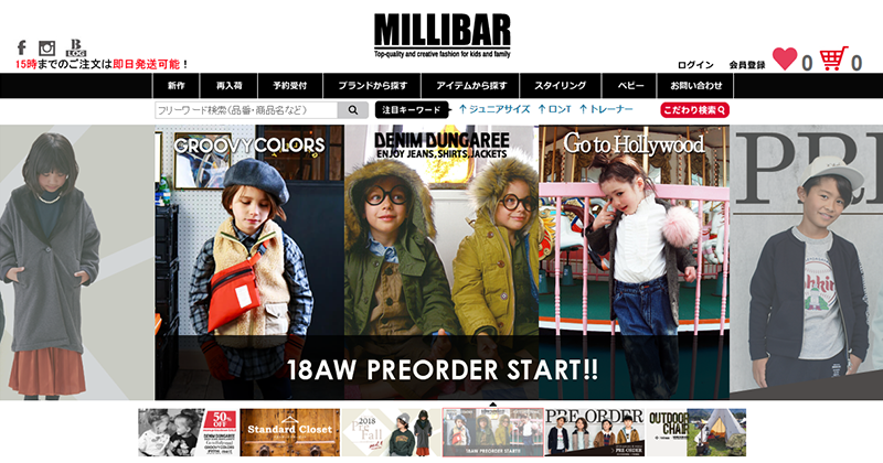 MILLIBAR サイトTOPページ