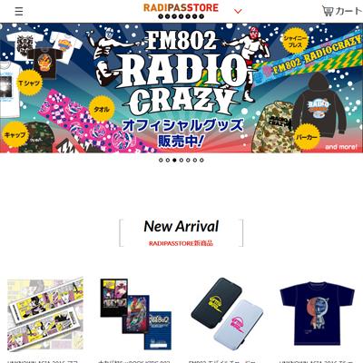 株式会社FM802 様