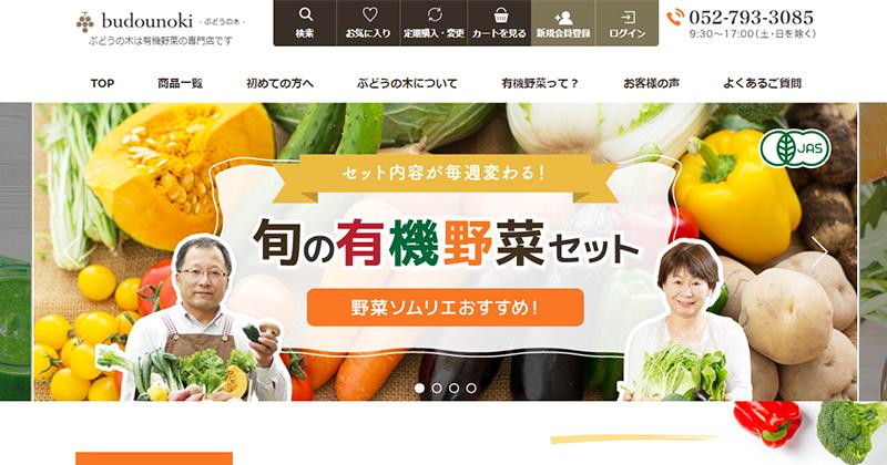 株式会社東研 サイトTOP